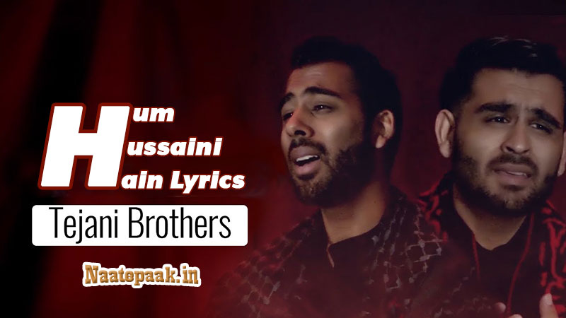 Naat lyrics | Best naat collection in urdu | NaatePaak